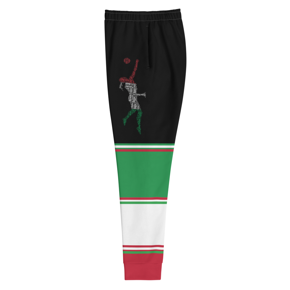 Jogger Pants For Girls Inspired by the National flag of Italy